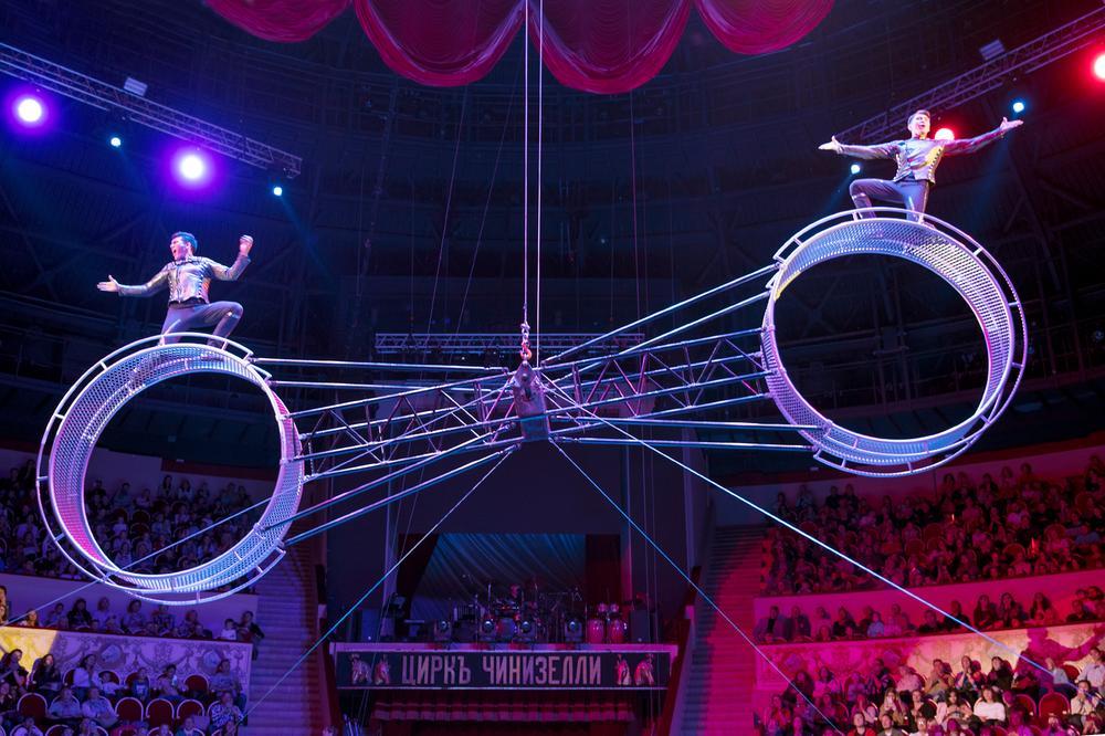 новогодний цирк афиша
